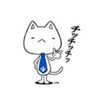 サラリー猫君(個別スタンプ:19)