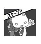 サラリー猫君(個別スタンプ:20)