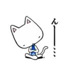 サラリー猫君(個別スタンプ:21)