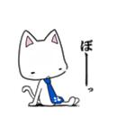 サラリー猫君(個別スタンプ:22)