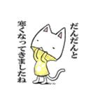 サラリー猫君(個別スタンプ:23)