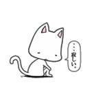 サラリー猫君(個別スタンプ:24)