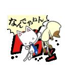 サラリー猫君(個別スタンプ:25)
