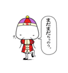 サラリー猫君(個別スタンプ:26)