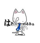 サラリー猫君(個別スタンプ:27)