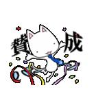 サラリー猫君(個別スタンプ:28)