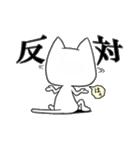 サラリー猫君(個別スタンプ:29)