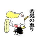 サラリー猫君(個別スタンプ:30)