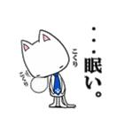 サラリー猫君(個別スタンプ:31)