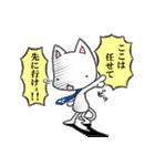 サラリー猫君(個別スタンプ:32)