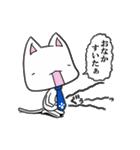 サラリー猫君(個別スタンプ:33)