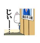サラリー猫君(個別スタンプ:35)
