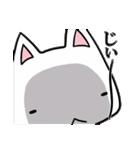 サラリー猫君(個別スタンプ:36)