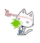 サラリー猫君(個別スタンプ:37)