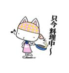 サラリー猫君(個別スタンプ:38)