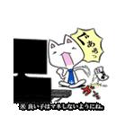 サラリー猫君(個別スタンプ:39)