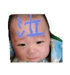 あおとストーリー2(個別スタンプ:01)