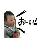 あおとストーリー2(個別スタンプ:03)