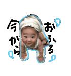 あおとストーリー2(個別スタンプ:05)