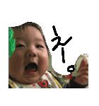 あおとストーリー2(個別スタンプ:07)