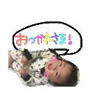 あおとストーリー2(個別スタンプ:11)