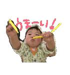 あおとストーリー2(個別スタンプ:13)