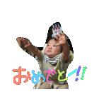 あおとストーリー2(個別スタンプ:14)