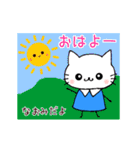 なおみさん専用!動くお名前スタンプ(個別スタンプ:02)