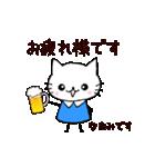 なおみさん専用!動くお名前スタンプ(個別スタンプ:08)