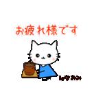 なおみさん専用!動くお名前スタンプ(個別スタンプ:09)