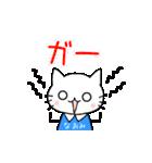 なおみさん専用!動くお名前スタンプ(個別スタンプ:13)