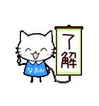 なおみさん専用!動くお名前スタンプ(個別スタンプ:16)
