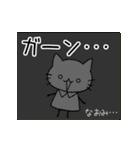 なおみさん専用!動くお名前スタンプ(個別スタンプ:23)