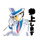 怪盗キッドコスプレ/高木さん(個別スタンプ:1)