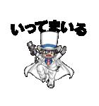 怪盗キッドコスプレ/高木さん(個別スタンプ:7)