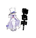 怪盗キッドコスプレ/高木さん(個別スタンプ:8)