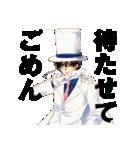 怪盗キッドコスプレ/高木さん(個別スタンプ:10)