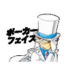 怪盗キッドコスプレ/高木さん(個別スタンプ:13)