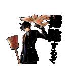 怪盗キッドコスプレ/高木さん(個別スタンプ:20)