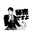 怪盗キッドコスプレ/高木さん(個別スタンプ:23)