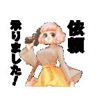 怪盗キッドコスプレ/高木さん(個別スタンプ:26)