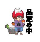 怪盗キッドコスプレ/高木さん(個別スタンプ:34)