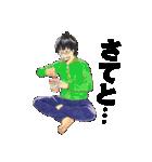 怪盗キッドコスプレ/高木さん(個別スタンプ:36)