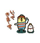 冬▷可愛すぎない大人にやさしいスタンプ(個別スタンプ:7)
