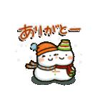 冬▷可愛すぎない大人にやさしいスタンプ(個別スタンプ:11)