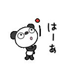 ふんわかパンダ10(脱力編)(個別スタンプ:1)