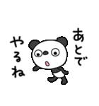 ふんわかパンダ10(脱力編)(個別スタンプ:3)