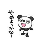 ふんわかパンダ10(脱力編)(個別スタンプ:6)