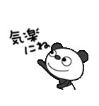 ふんわかパンダ10(脱力編)(個別スタンプ:8)