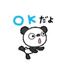 ふんわかパンダ10(脱力編)(個別スタンプ:9)